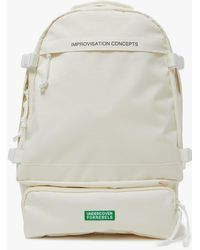 Undercover - Backpack - Lyst