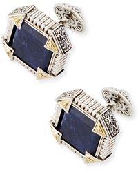 Konstantino Silver & 18k Gold Cuff Links With Sodalite - Metallic