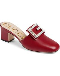 b56073aa15c Gucci - Madelyn 55mm Leather Mules With Square G - Lyst