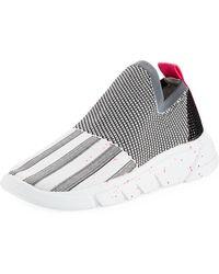 Kendall + Kylie - Caleb Knit Mesh Sneaker - Lyst