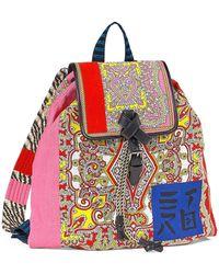 bbe8c718f0 Etro - Multi-brocade Drawstring Backpack - Lyst