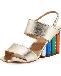 Ferragamo - Metallic City Sandal With Rainbow Heel - Lyst