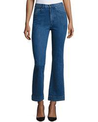 Co. - High-waist Flare-leg Jeans - Lyst