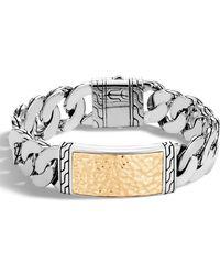 John Hardy - Sterling Silver & Hammered 18k Gold Id Bracelet - Lyst