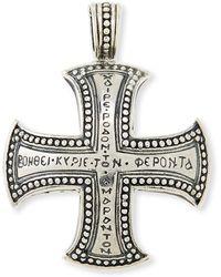 Konstantino - Men's Dare Sterling Silver Cross Pendant - Lyst