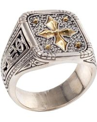 Konstantino - Men's Stavros 18k Gold Cross Signet Ring - Lyst