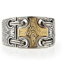 Konstantino - Men's Maltese Cross Chain-loop Ring - Lyst