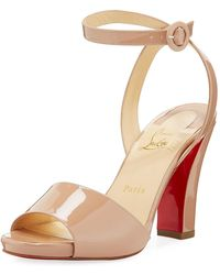 Christian Louboutin | Havana Forties Patent Red Sole Sandal | Lyst