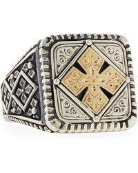 Konstantino - Men's Maltese Cross Square Ring Size 10 - Lyst