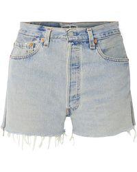 RE/DONE - + Levi's Zip-embellished Frayed Denim Shorts - Lyst