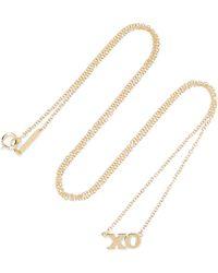 Jennifer Meyer | Xo 18-karat Gold Necklace | Lyst