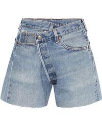 R13 - Crossover Aymmetric Denim Shorts - Lyst