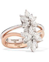 YEPREM - 18-karat Rose And White Gold Diamond Ring - Lyst
