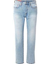 Acne Studios - 1997 Distressed High-rise Straight-leg Jeans - Lyst