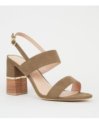 c0b4fdae7f11e0 New Look Wide Fit Khaki Comfort Double Strap Heeled Sandals - Lyst