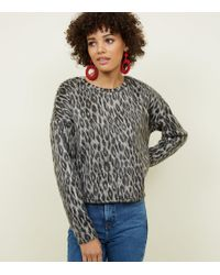 7fa9a979d054 Quiz Grey And Beige Light Knit Leopard Heart Print Zip Back Top in ...