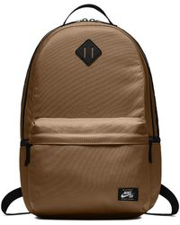Nike - Sb Icon Skateboarding Backpack (brown) - Lyst
