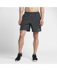 "Nike - Flex Men's 7"" Running Shorts - Lyst"
