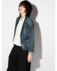 Nili Lotan - Addison Denim Jacket - Lyst
