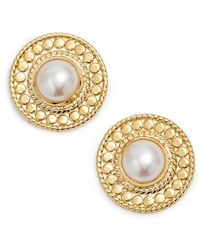 Anna Beck - Pearl Stud Earrings - Lyst