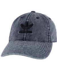 adidas Originals - Relaxed Logo Baseball Cap - - Lyst