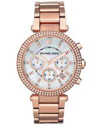 Michael Kors - Michael Kors 'parker' Chronograph Bracelet Watch - Lyst