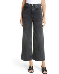 Rag & Bone - Haru Wide Leg High Waist Nonstretch Cotton Jeans - Lyst
