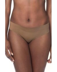 Nubian Skin - Naked Perfect Thong - Lyst