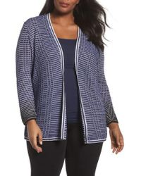 NIC+ZOE | Striped Space Cardigan | Lyst