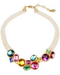 Ben-Amun - Multicolor Crystal & Imitation Pearl Necklace - Lyst