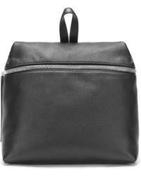 Kara - Leather Backpack - Lyst