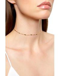 Argento Vivo - Mirror Bar Choker Necklace - Lyst