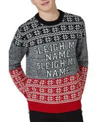 TOPMAN - Sleigh My Name Sweater - Lyst