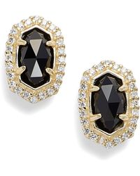 Kendra Scott - 'cade' Drusy Stud Earrings - Lyst
