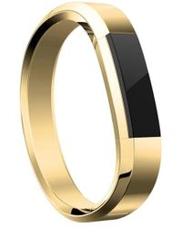 Fitbit - Alta Accessory Band - Lyst