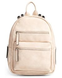 Phase 3 - Faux Leather Backpack - Lyst