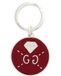 Gucci - Ghost Diamond Key Ring - Lyst