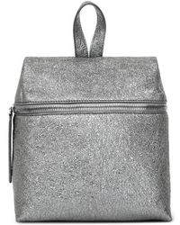 Kara - Small Crinkled Metallic Leather Backpack - Metallic - Lyst