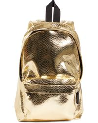 Comme des Garçons - Small Metallic Faux Leather Backpack - Metallic - Lyst