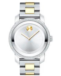 Movado - Bold Diamond Bracelet Watch - Lyst