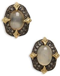 Armenta - Old World Petal Stud Earrings - Lyst