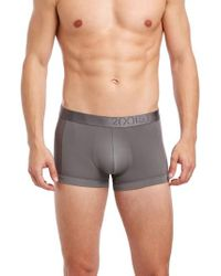 2xist - Air Luxe No-show Trunks - Lyst