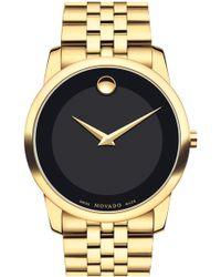 Movado - 'museum' Bracelet Watch - Lyst