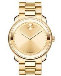 Movado | 'bold' Bracelet Watch | Lyst