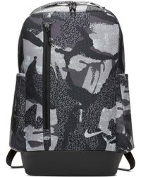 97f79c22dc5 Nike Max Air Vapor Large Energy Backpack in Blue for Men - Lyst