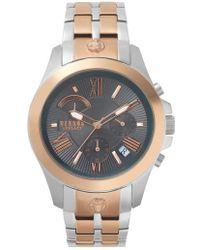 Versus - Versus By Versace Lion Chronograph Bracelet Watch - Lyst
