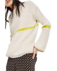 TOPSHOP - Stripe Yarn Sweater - Lyst