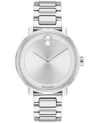 Movado - Bold Bracelet Watch - Lyst