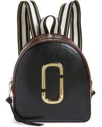 Marc Jacobs - Packshot Backpack - Lyst