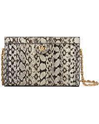 b677ce3223f Lyst - Gucci Osiride Suede   Genuine Snakeskin Shoulder Bag in Brown